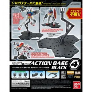 GUNDAM ACTION BASE 4 BLACK (1/100 y 1/144)
