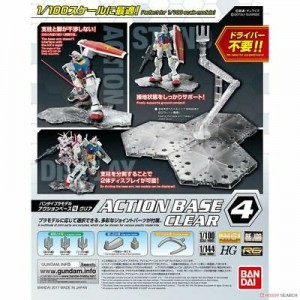 GUNDAM ACTION BASE 4 CLEAR (1/100 y 1/144)