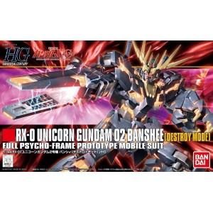 HGUC GUNDAM UNICORN 02 BANSHEE (DESTROY MODE) 1/144