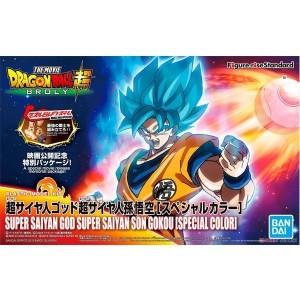 Dragon Ball Super Figure-rise - Super Saiyan God Super Saiyan Son Goku