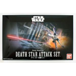 Star Wars - Plastic Model Kit Death Star Attack Set