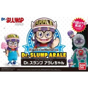 Dr. Slump Figure-rise Mechanics - Arale