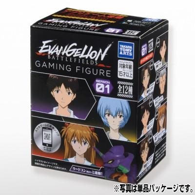Evangelion Battlefields - Support Figure Season 1 (figura aleatoria)