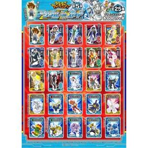 Digimon Adventure Series Acrylic de Card Vol. 5