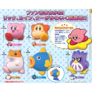 Kirby´s Dream Land - Manmaru Mascot Osanpo Collection (Set Completo)