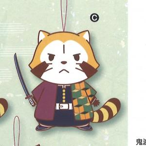 Kimetsu no Yaiba x Rascal the Raccoon Collaboration Plush - Giyuu Rascal Ver.