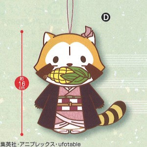 Kimetsu no Yaiba x Rascal the Raccoon Collaboration Plush - Nezuko Rascal Ver.