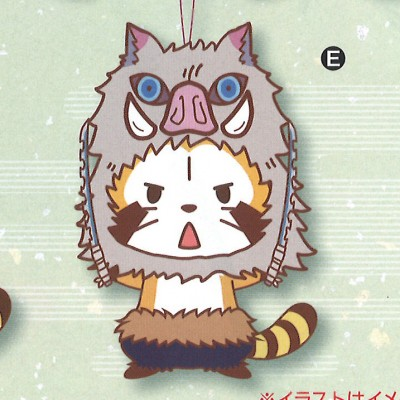 Kimetsu no Yaiba x Rascal the Raccoon Collaboration Plush - Inosuke Rascal Ver.