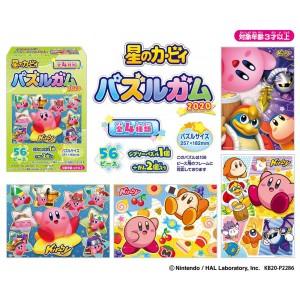 Kirbys Dream Land Puzzle Gum 2020