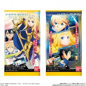 Sword Art Online -Alicization- Wafer