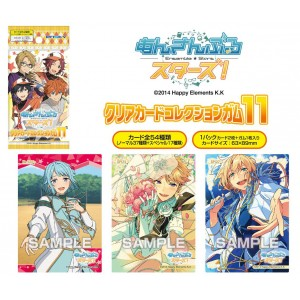 Ensemble Stars! Clear Card Collection Gum 11