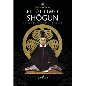 EL ÚLTIMO SHOGUN