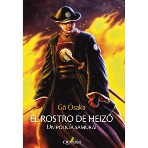 EL ROSTRO DE HEIZO