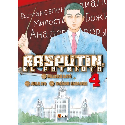 Rasputin el Patriota nº 04