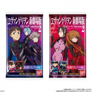 Rebuild of Evangelion - Wafer Selection 2