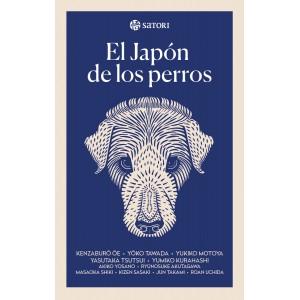 EL JAPÓN DE LOS PERROS