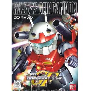 BB GUNCANNON RX-77-2