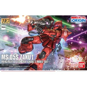 HG ZAKU I MS-05S CHAR 1/144