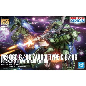 HG ZAKU II TYPE C-6 R6 1/144