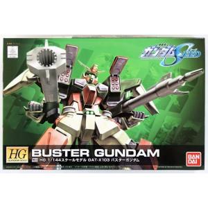 HG GUNDAM BUSTER R03 1/144