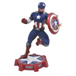 Marvel NOW! Marvel Gallery - Captain America