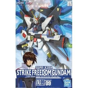 HG STRIKE FREEDOM GUNDAM 1/100