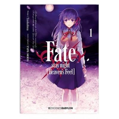 Fate Stay Night: Heavens feel nº 01
