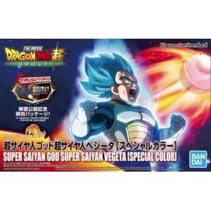 Dragonball Z - Plastic Model Figure-rise Standard Super Saiyan 4 Son Goku