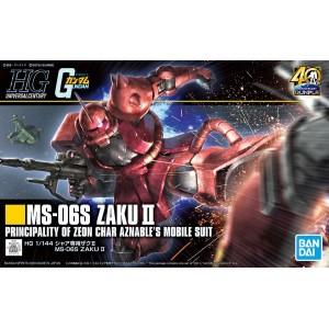 HG ZAKU II MS-06S 1/144