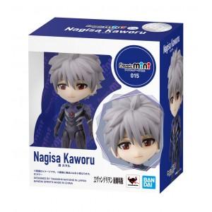 Evangelion: 3.0+1.0 - Figuarts mini Kaworu Nagisa