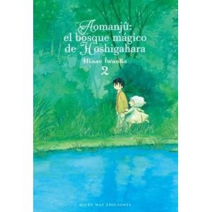 Aomanju: El Bosque Mágico de Hoshigahara nº 02