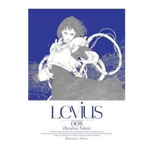 Levius nº 02