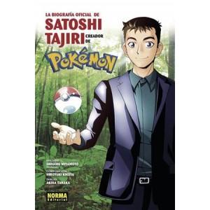 La Biografía Oficial de Satoshi Tajiri. El Creador de Pokemon