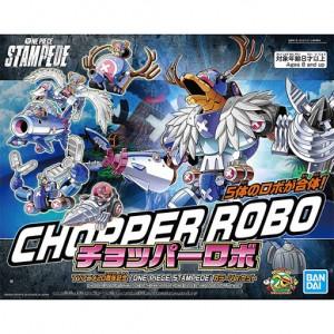 ONE PIECE CHOPPER ROBO 20TH ANN BOX SET