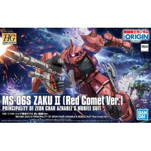 HG ZAKU II MS-06S RED COMET VER 1/144