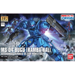 HG BUGU MS-04 RAMBA RAL 1/144
