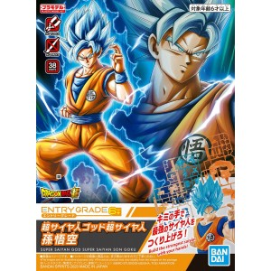 DRAGON BALL ENTRY GRADE - GOKU SUPER SAIYAN GOD