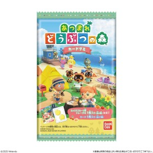 Animal Crossing: New Horizons Card Gummy Candy