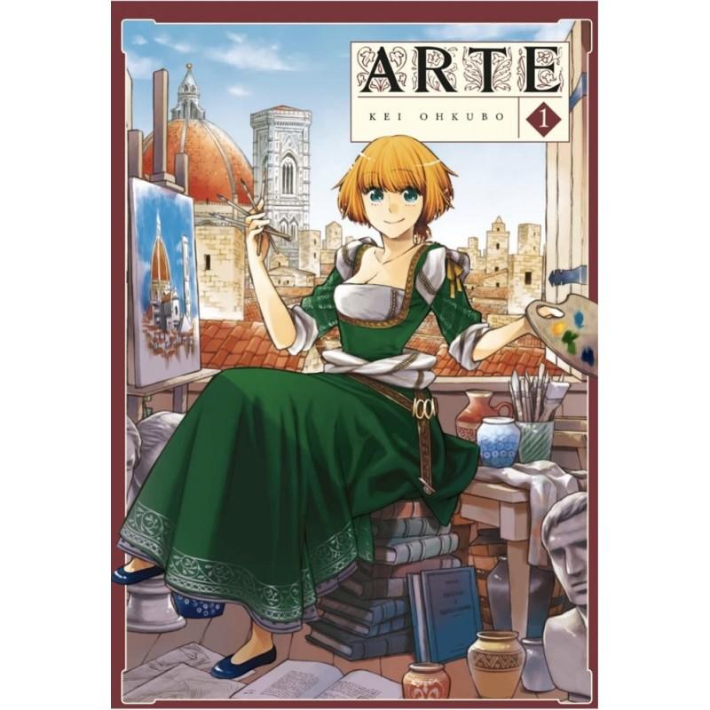 Arte Book Cover