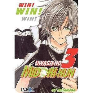 Uwasa No Midori Kun Nº 03