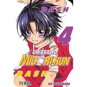 Uwasa No Midori Kun Nº 04