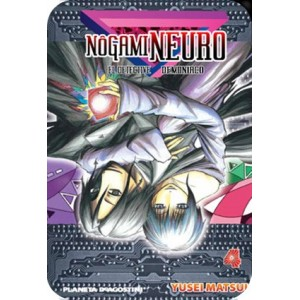 Nogami Neuro Nº 04