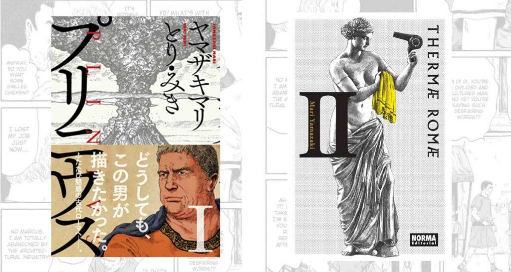 Grecia y Roma en el Manga