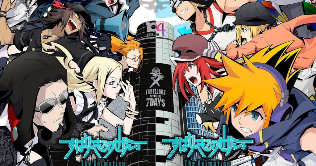 Poster anime The World Ends With You