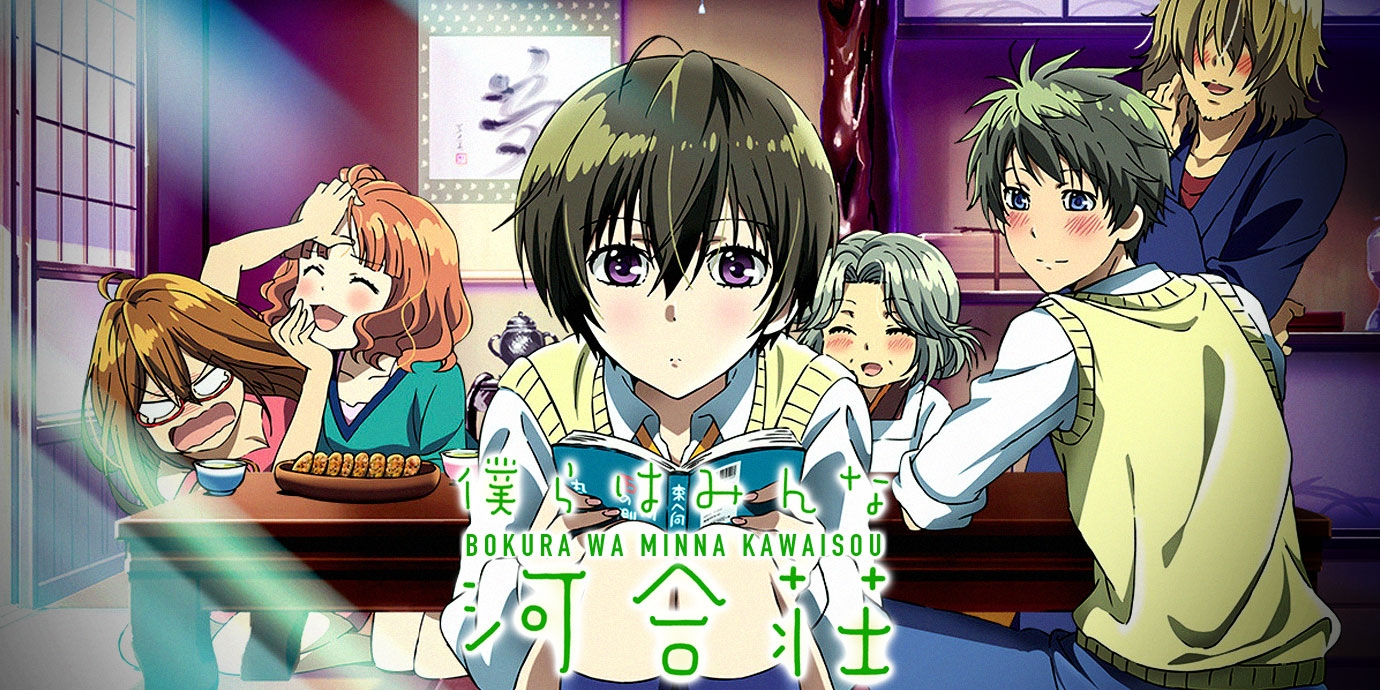 Anime Bokura Wa Minna